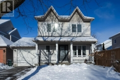 Real Estate Listing   336 STONEWAY DRIVE Nepean